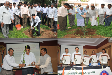 NSS Environment Day Function 5 June 2015