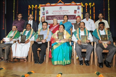 KSU SAMSKRIT BOOK AWARD