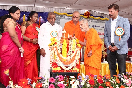 Building Inauguration Function